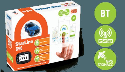 СИГНАЛИЗАЦИЯ STARLINE B96 BT 2CAN+2LIN GSM GPS