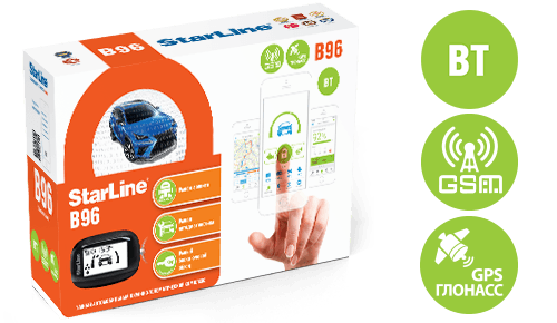 СИГНАЛИЗАЦИЯ STARLINE B96 BT 2CAN+2LIN GSM GPS