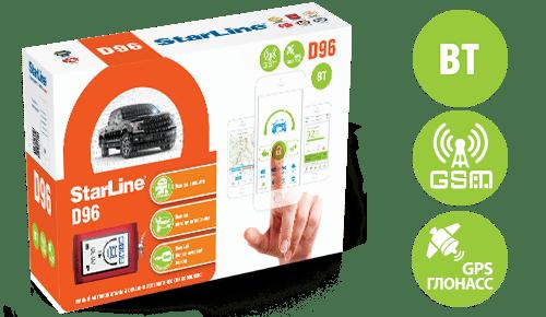 СИГНАЛИЗАЦИЯ STARLINE D96 BT 2CAN+2LIN GSM GPS