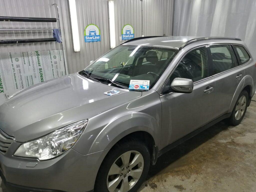 Установка 4G автосигнализации на Subaru Outback
