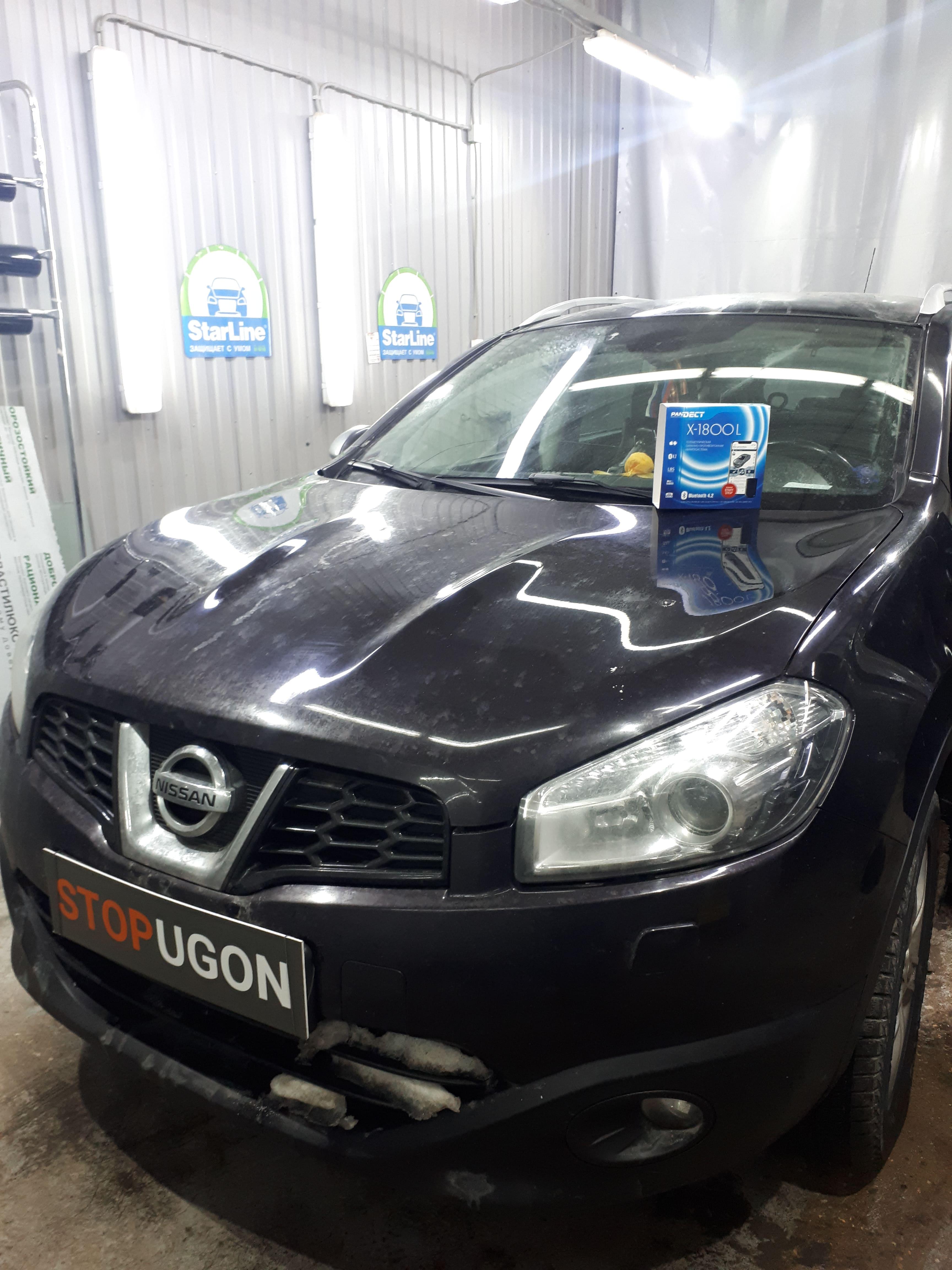 Установка автосигнализации Pandect X-1800 L на Nissan Qashqai+2