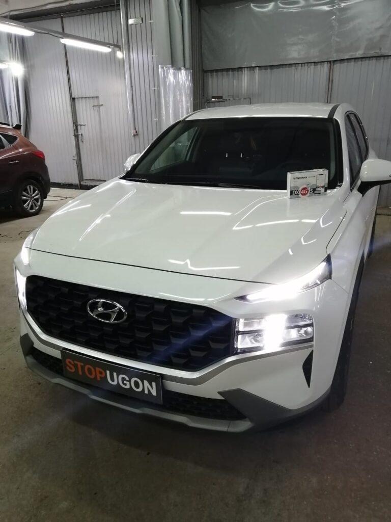 Установка автосигнализации Pandora DX-4GS на Hyundai Santa Fe
