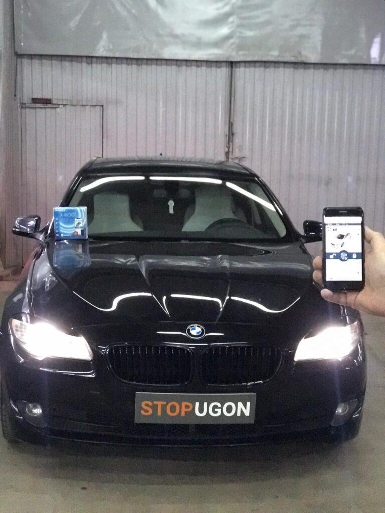 Установка автосигнализации Pandect 1800 L на BMW 5 серии 2014г.